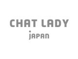 チャットレディ福山店