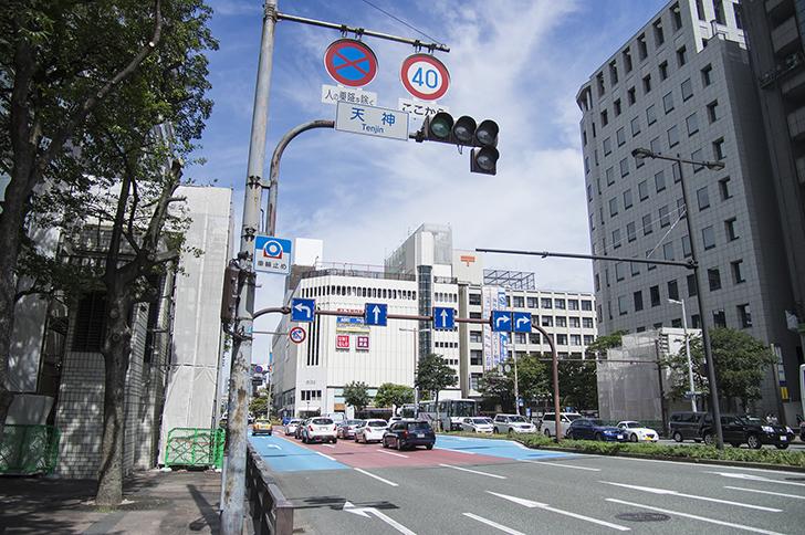福岡市中央区天神周辺の写真